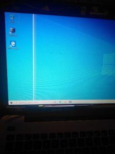 Widoczne paski na matrycy laptopa Asus F555